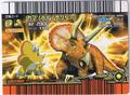 Chomp Card (DinoTector Armor) 3