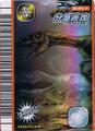 Ninja Attack Card 6