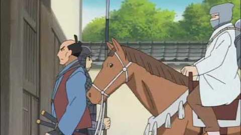 The No-Fun Shogun