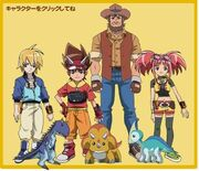 D-Team Pterosaur Legends