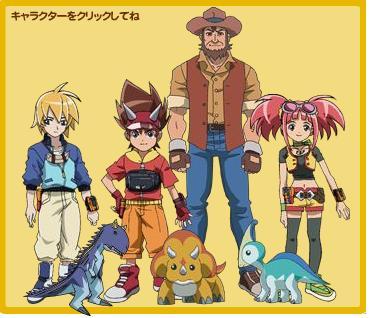 File:D-Team Pterosaur Legends.jpg
