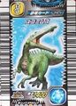 Suchomimus Card 06 2nd