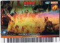 Volcano Burst Card 11