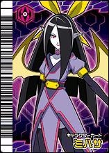 Zanjark Mihasa card