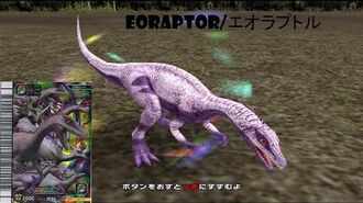 Dinosaur King 古代王者恐竜キング- Wake up! New Power!!- Eoraptor (all forms) (multi-modes)