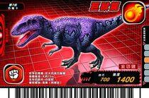 Giganotosaurus card