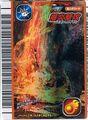 Volcano Burst Card 15