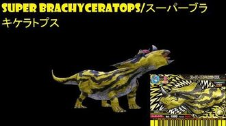 Dinosaur King 古代王者恐竜キング- Wake up! New Power!!- Super Brachyceratops - Space Pirates Stage 2