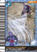 Sonic Blast Card 5