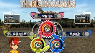 Dinosaur King Arcade Game 恐竜キング - Therizinosaurus the Secret Dinosaur VS the Alpha Fortress -Easy-