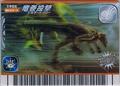 Tornado Toss Card 3