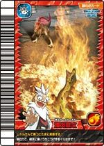 Volcano Burst Card 4