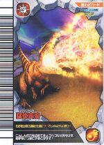 Magma Blaster Card 2