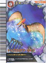 Tupuxuara Dive Card 3