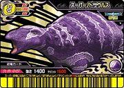 Nodosaurus Super Card