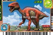 Shantungosaurus card