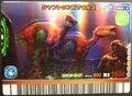 Shantungosaurus Card 5