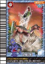 Dino Illusion Card 3