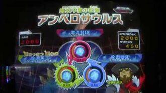 恐竜キング プレイ動画14
