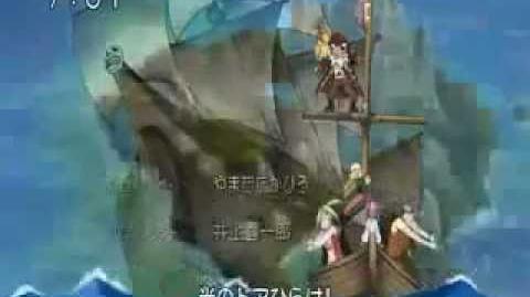 Dinosaur King Opening 2-0