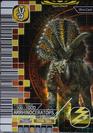 Arrhinoceratops Card 4