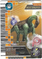 Move Breaker Card Eng S2 3rd