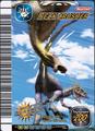 Neck Crusher Card 7