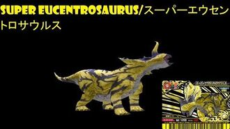 Dinosaur King 古代王者恐竜キング- Wake up! New Power!!- Super Eucentrosaurus - Space Pirates Stage 2