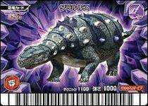 Talarurus card