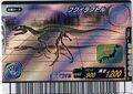 Fukuiraptor Skeleton Card 2