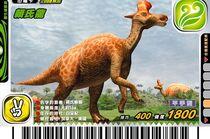 Lambeosaurus card