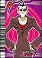 Alpha Gang Zander card 1
