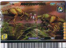 Pachycephalosaurus card