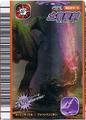 Quake Saber Card 9