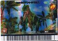 Carcharodontosaurus Card 7