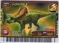 Torosaurus Card 3