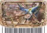 Tail Smash Card 5