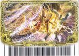 Thunder Driver Card 3