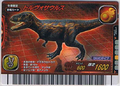 Torvosaurus Card 4