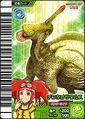 Tsintaosaurus card