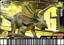 Arrhinoceratops card