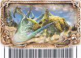 Dino Swing Card 4