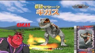 Dinosaur King 古代王者恐竜キング- Wake up! New Power!!- Gigas (Alpha Gang (classic))