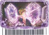 Earth Barrier Card 5