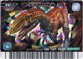 Afrovenator Card 6