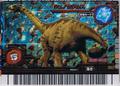 Shunosaurus Card 2