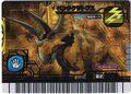 Pentaceratops Card 5