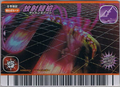 Spike Arrows Card 5