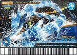 Aquaja Card 2