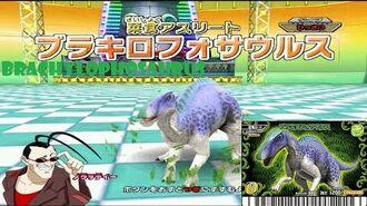 Dinosaur King 古代王者恐竜キング- Wake up! New Power!!- Brachylophosaurus (Alpha Gang (quiz))